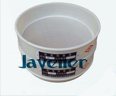 Dia 20cm 300 Mesh Nylon Test Sieve Standard Test Sieve Laboratory Sieve