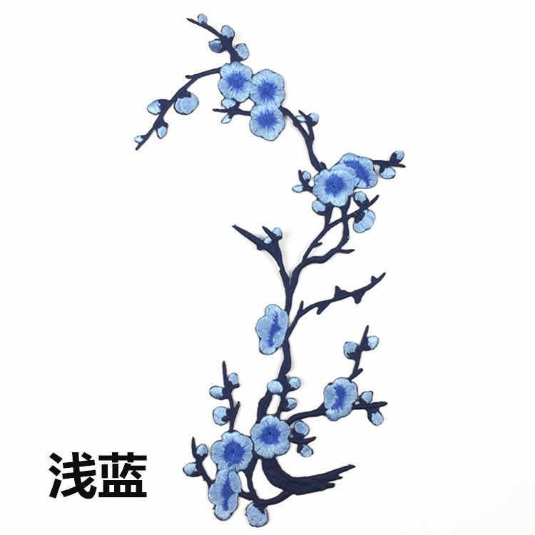 YITUN цветок сливы клей китайский «сделай сам» стиль Cheongsam полиэстер железа на аппликация аксессуары для одежды платье