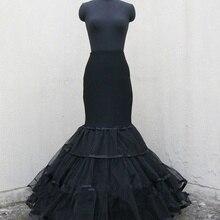 Новое поступление черная Русалка Нижняя юбка для свадебного платья кринолин Полный скольжения
