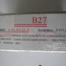 Высокоточные регулировочные прокладки B11/B12/B13/B14/B16/B22/B25/B26/B27/B31(всего 500 шт