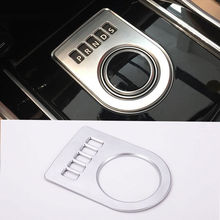 Chrome ABS Center Console Gear Shift Display Frame Cover Trim For Jaguar XE XFL F-Pace X761 2016 Car Styling carbon fiber style center console gear shift panel decoration cover trim for jaguar xe x760 f pace x761 2016 18 abs modified