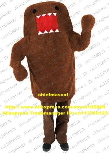 lively brown domo monster mascot costume mascotte monstrosity freak