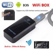 Blueskysea Беспроводной Wi-Fi Поле Для USB Эндоскоп Enspection Камера Встроенная 2000 мАч батарея Для Выше Android 4.4 И IOS 8.0