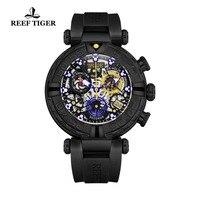 Риф Тигр/RT черный для мужчин часы большой скелет водостойкий каучуковый ремешок таймер с циферблатом ДАТА Спорт часы RGA3059 S
