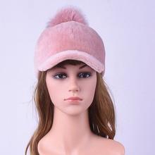 Зимняя женская кепка с помпоном, НОВАЯ шапка из искусственного меха, шерстяная шапка из искусственного шелка для взрослых женщин, повседневная однотонная Кепка с якорем, теплая шапка QIUSIDUN