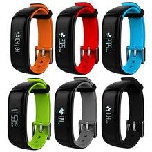 P1 smartband сердечного ритма артериального давления умный браслет шагомер трекер caller/сообщение/часы напоминание браслет для ios android xiaomi