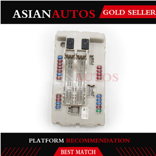 location of fuse box for 2008 nissan altima 284b7 1aa0a 284b71aa0a new engine control unit fuse box for nissan  engine control unit fuse box for nissan