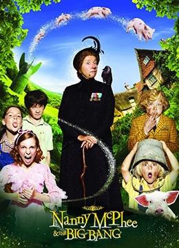 《魔法保姆麦克菲2》2010年英国,法国,美国喜剧,家庭,奇幻电影在线观看