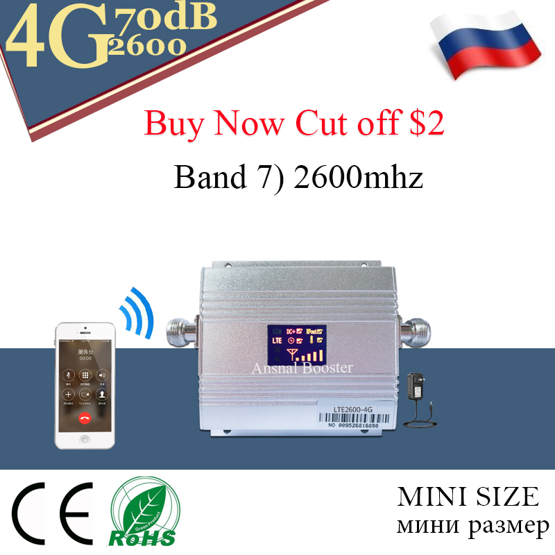 4G Mobile Signal Booster LTE 2600mhz (Band 7) Cellular Signal Booster 4G Cellular Phone Repeater 4G Amplifier