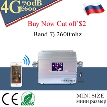 4G mobile Signal booster LTE 2600mhz (Band 7) cellular signal Cellular Phone Repeater Amplifier