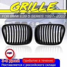 2 шт OEM стиль автомобиля Передняя Черная Широкая решетка решетки для BMW E39 5 серии 1997 1998 1999 2000 2001 2002 2003
