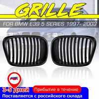 2 uds. De estilo OEM de la parrilla delantera del riñon negro para BMW E39 5 series 1997 1998 1999 2000 2001 2002 2003