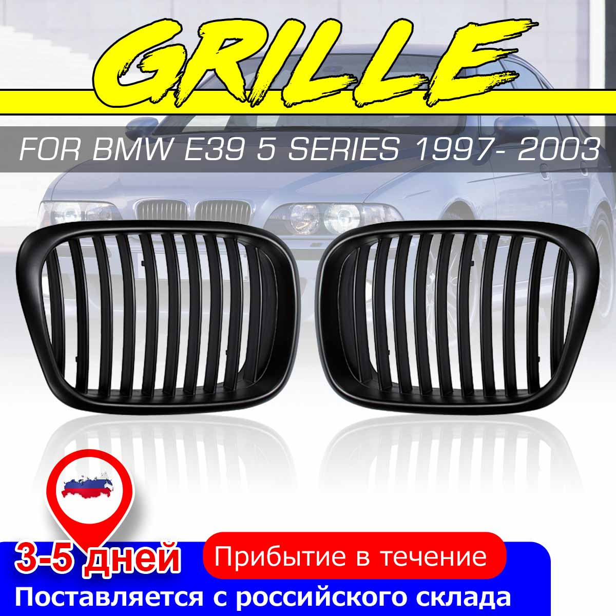 2pcs OEM Style Car Front Black Wide Kidney Grille Grill for BMW E39 5 series 1997 1998 1999 2000 2001 <font><b>2002</b></font> 2003 image