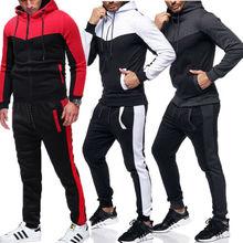 Мужские спортивные штаны с капюшоном и спортивным костюмом Спортивные костюмы для бега с капюшоном