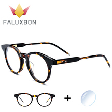 Tortoise Acetate Retro Prescription Glasse Women Vintage Rou