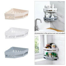 New Bathroom Shelf Adhesive Storage Rack Corner Holder Shower Gel Shampoo Basket White Grey Beige