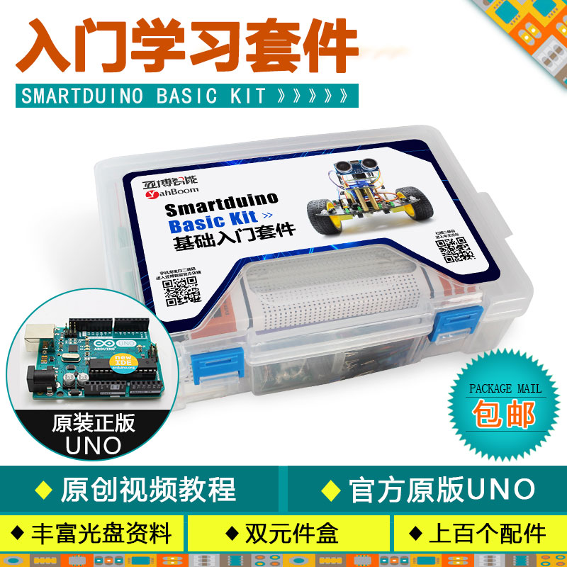 UNO Starter Kit Genuine Genuine R3 Development Learning Experiment Base Kit Microcontroller Board due development board atsam3x8e microcontroller arm cortex m3 learning board uno r3 diy kit rc electronic toy robot mcu