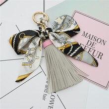Silk Ribbon Leather Tassel Keychain