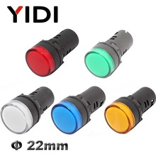 AD16-22 22mm Plastic Indicator Light 12V 24V 220V LED Pilot Lamp Red Green Blue White Yellow LED Signal Light цена