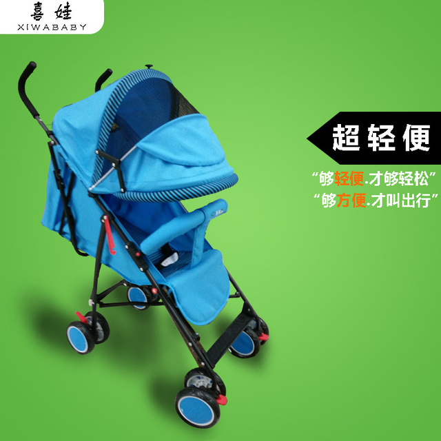 Specializing in the production of the four round of baby stroller baby cart umbrella car BB car ultra portable folding key