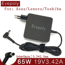 Applicable to ASUS/Lenovo/Toshiba/Fujitsu Laptop Charger 19V3.42A Power Adapter 65W