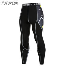 New Outdoors men camouflage compression tights Leggings Running sports Gym male trousers capris of fitness pants of quick-drying(China)