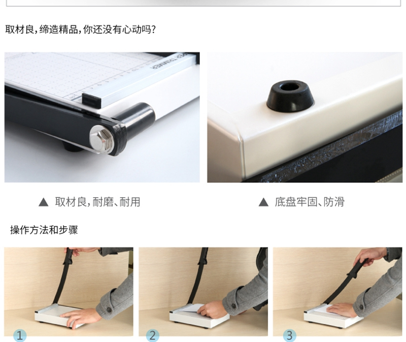 High Quality cutter paper trimmer