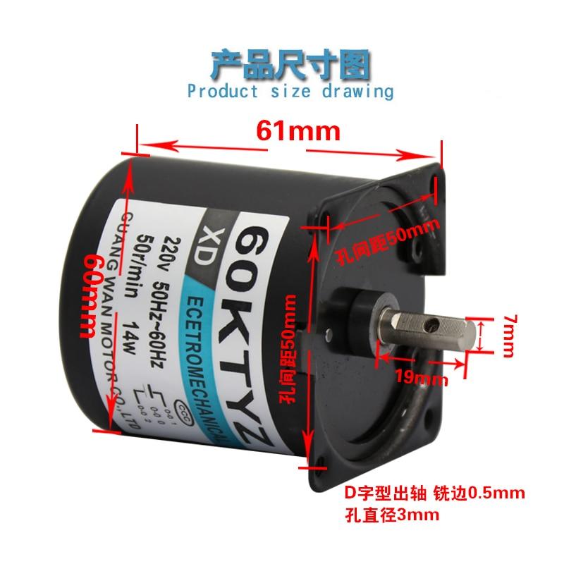 220V AC synchronous motor, 14W gear slowdown slow 60KTYZ permanent magnet bidirectional small motor