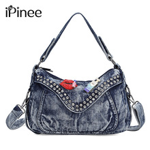 iPinee Women Fashion Bags Famous Brand Ladies Denim Handbag Small Crossbody Bag for Women Casual Motorcycle