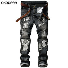 Skull Biker Men Jeans Homme Slim Fit Personality Badge Patchwork Denim Hip Hop Male Stone Washed Punk Fear of God Jeans NZK66(China)