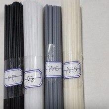 4 вида PP/ABS/PE/PVC пластиковый стержень ABS сварочный электрод стержень пластиковый бампер сварочная палка пластиковая Сварка Rire сварочные стержни