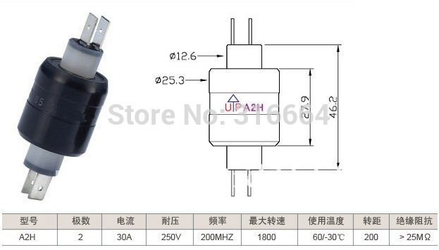 A2H  rotating electrical connectors Mercury Slip ring  Connector 2pole x 30Amp mercury slip ring 1 pole 50a