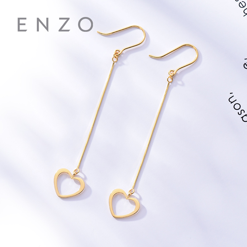 18K Gold Jewelry Heart Earring Women Miss Girls Gift Engagement Female Ear Wire Drop Earrings Solid Hot Sale New Good Trendy real 18k gold jewelry heart earring women miss girls gift party female ear wire drop earrings solid hot sale new good trendy