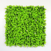 Artificial Boxwood Topiary Hedge Plant Outdoor Greenery Panels 6pcs 20 X20 Ivy Leaf Decorative Fences Screen