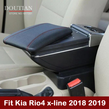 For KIA Rio 4 Rio x line 2017 2018 2019 Armrest Box Central Store Content Box With Cup Holder Products Interior Car Accessories