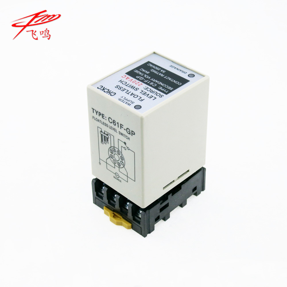 C61F-GP level relay C61F - GP water level controller switch pump automatically switches with base high power automatic water level controller for liquid level controller relay switch pump wells water tower tank
