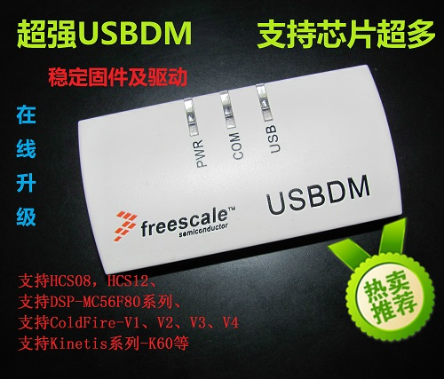 Freescale BDM USBDM Full-featured Version! Smart Car K60 thailand sterling silver indian patron saint feathers ring