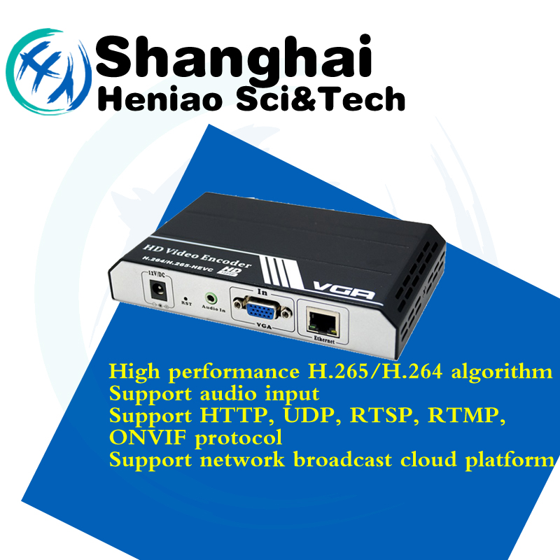 VGA encoder H 264 H 265 VGA Collection card VGA live encoder VGA Video  server encoder VGA live Video capture card video live-in DVR Cards from