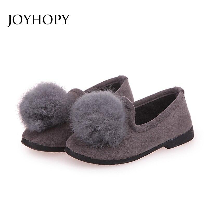 Joyhopy Kinder Mädchen Schuhe Leder Casual Kinder Schuhe Mode Winter Pelz Ball Weichen Sohlen Kleinkind Baby Mädchen Schuhe GüNstige VerkäUfe