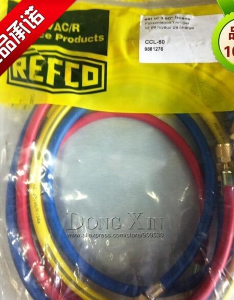 ФОТО High quality three-color dosing tube CCL-60 1.5M refrigerant pipe dosing tube