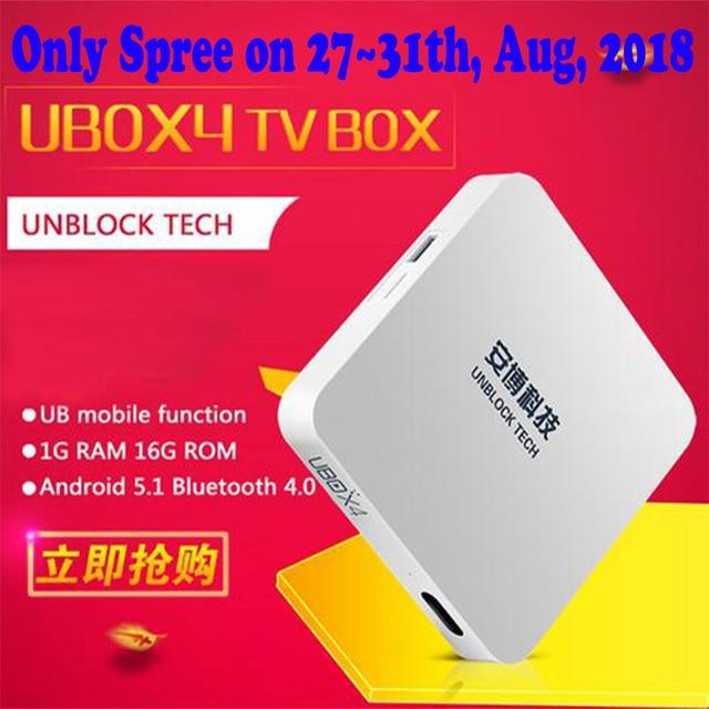 10 Pcs/lot 2018 New IPTV Android Smart TV Box UNBLOCK UBOX 4