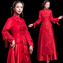 High Quality China Traditional Show bride dress clothes chinese style Wedding gown red evening vintage formal kimono