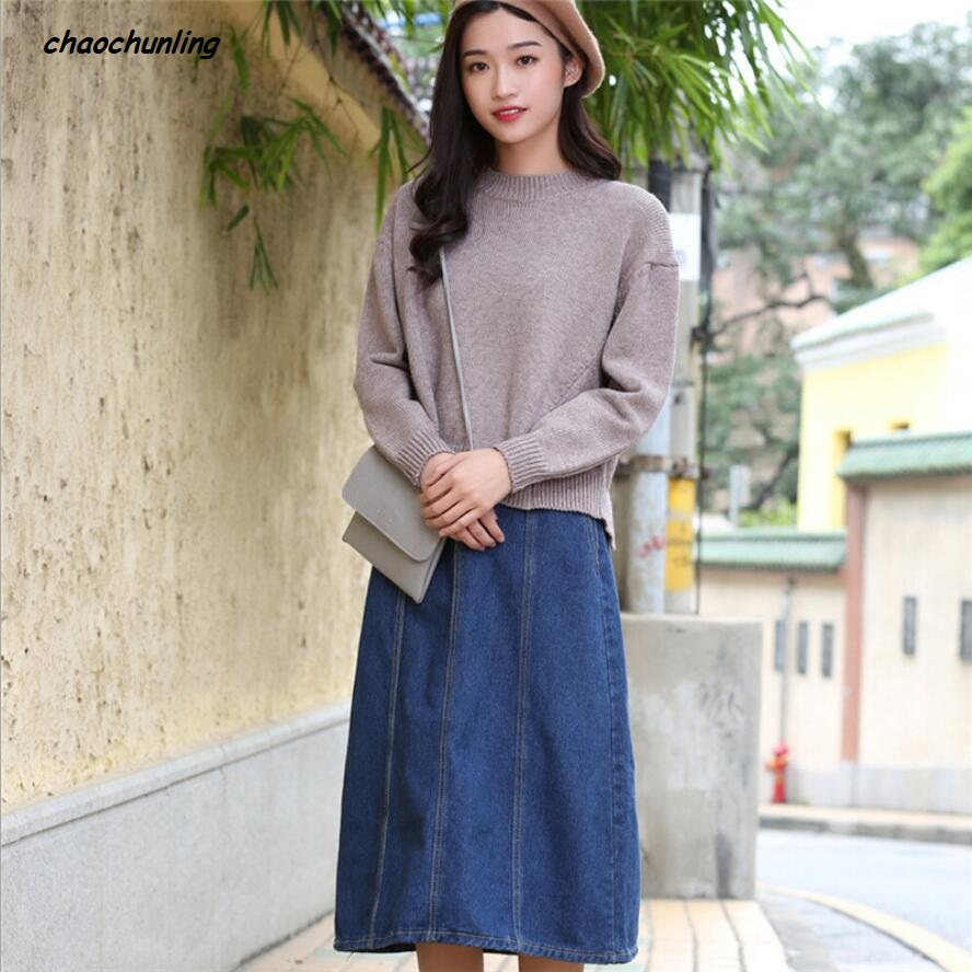 Online Get Cheap Mid Length Denim Skirt Women -Aliexpress.com ...