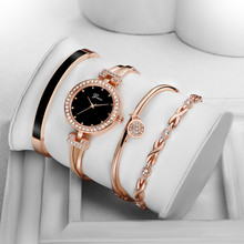 4Pcs Women Watches Set Fashion Casual Bracelet Watc