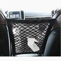 Горячая новинка автомобильный Стайлинг сеть для хранения для Honda Civic Accord CRV Fit Renault Peugeot 307 206 407 308 406 Citroen C4 C5 C3