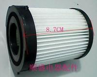 Haier Vacuum Cleaner Filter Hepa Filter Zw1300 6 Zw1300 6s