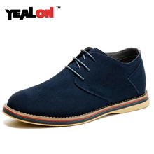 YEALON Men Shoes Solid Comfortable High Quality Casual Shoes Spring And Autumn 2016 New Fashion Genuine Leather Casual Shoes Men
