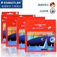Germany Original STAEDTLER 12 24 36 48 Watercolor Pencils Paint Pencils With Model Number 137