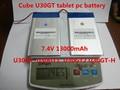 7.4 В 13000 мАч DIY Cube U30GT, U30GT1, U30GT2 двойной четырьмя ядрами tablet pc аккумуляторов 33161125 Размер: 3.5*151*125 мм