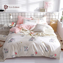 Liv-Esthete Cartoon Elephant Bedding Set Duvet Cover Flat Sheet Bedspread Single Double Queen King Bed Linen For Adult Kids Gift(China)